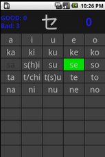 Hiragana/Katakana Drill Pro-1
