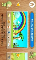 Hutos Nado Sticker Book App - 2