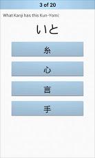 Kanji App - 4