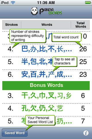 PandaWords Chinese Writing for Beginners Level 1 App - 2