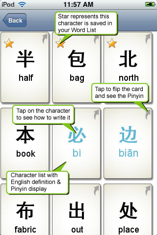PandaWords Chinese Writing for Beginners Level 1 App - 3