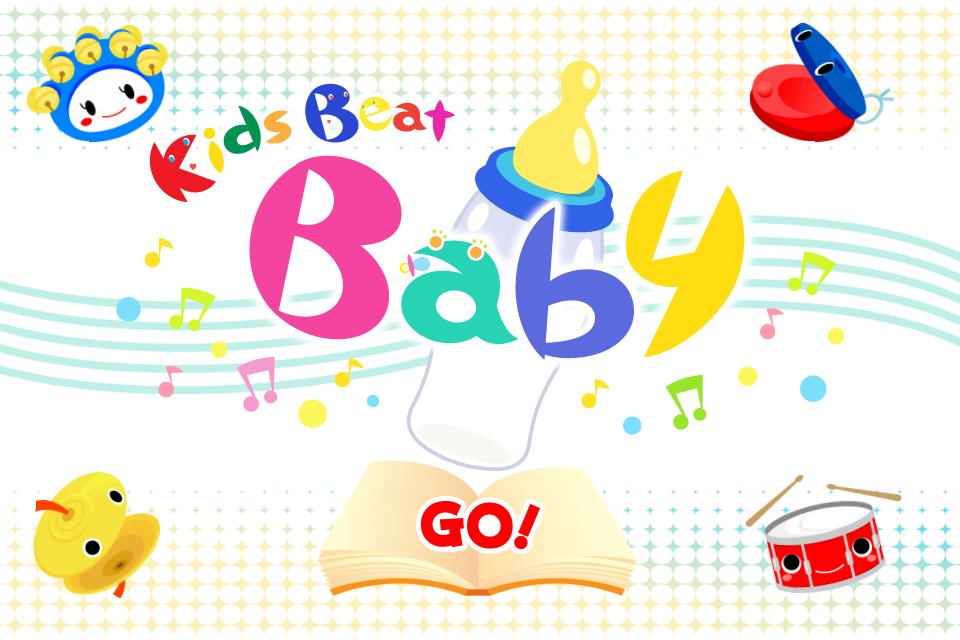 Kids Beat Baby-4