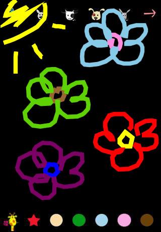 Kid Art App - 4