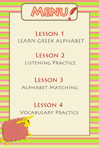 Learn Greek Alphabet-1