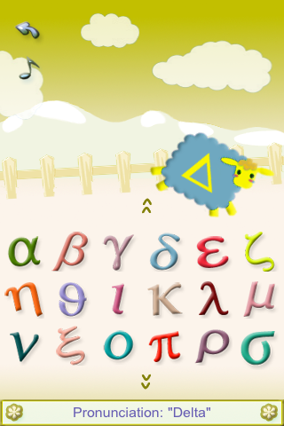 Learn Greek Alphabet-2