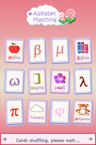 Learn Greek Alphabet App - 4