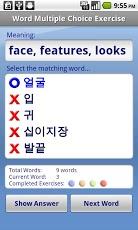 Korean Audio FlashCards-1