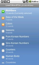 Korean Audio FlashCards-6