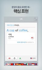 NAVER Global Phrase Book Plus-4
