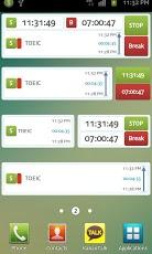 Study Checker PRO App - 7