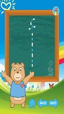 Alef Ba Arabic Alphabet Kids-2
