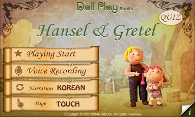 Doll play books-Hansel&Gretel App - 1