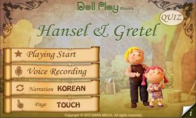 Doll play books-Hansel&Gretel-1