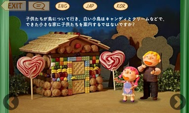 Doll play books-Hansel&Gretel App - 4