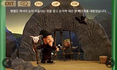 Doll play books-Hansel&Gretel-5