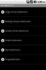 40 Drum Rudiments-1