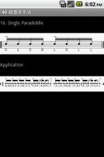 40 Drum Rudiments-3