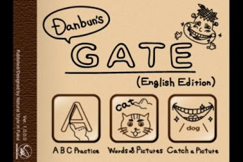 Danbun's GATE English-1
