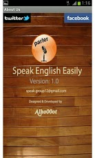 Speak English Easily_French-7