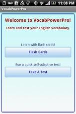 VocabPowerPro-1