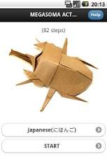 Beetle Origami 4-2
