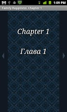 Read in Russian and English-4