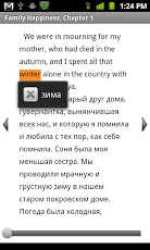 Read in Russian and English-7