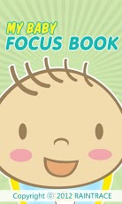 My baby focus book-1