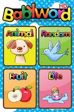 BabyWord HD (Tab Only) App - 1