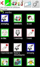 AAC speech communicator-1