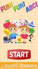 fun!fun!ABC! App - 2