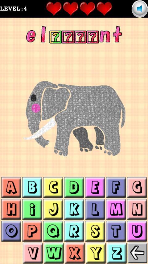 fun!fun!ABC! App - 3