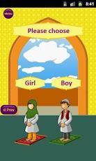 Simple Salah App - 2