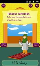 Simple Salah App - 3
