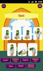 Simple Salah App - 4