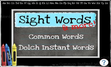 Sight Words and more!-1