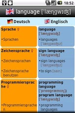 English and German Dictionary-2