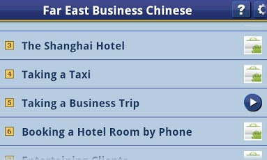 Far East Business Chinese 5-1