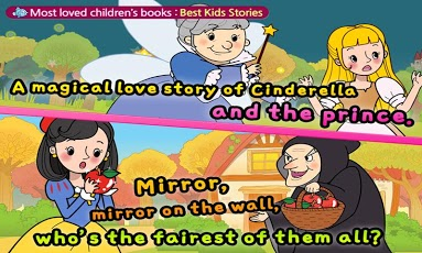 Wow! Best Kids Stories-5