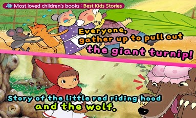 Wow! Best Kids Stories App - 7