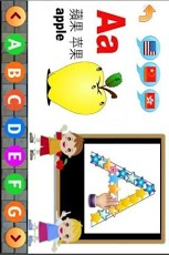 Preschool Learning Kits App - 2