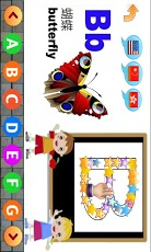 Preschool Learning Kits App - 3
