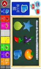 Preschool Learning Kits App - 6