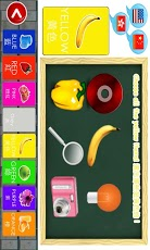 Preschool Learning Kits App - 7