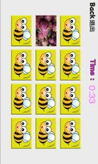 Preschool Learning Kits App - 8