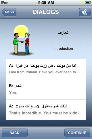 Learn Arabic – Language Teacher for English Speakers App - 2
