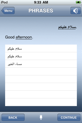 Learn Arabic – Language Teacher for English Speakers App - 4