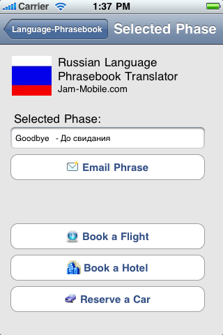 English-Russian Language Translator Phrasebook with 1700 Word Dictionary-3