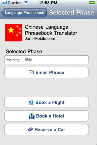 English-Chinese Language Translator Phrasebook with 1700 Word Dictionary-3