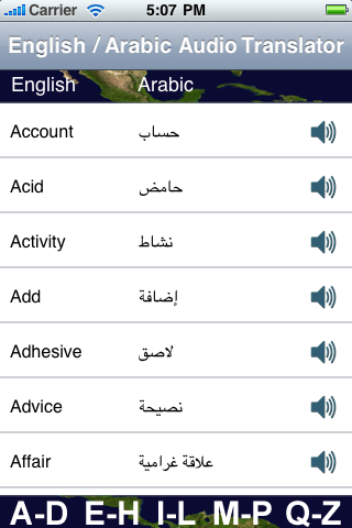 English to Arabic Audio Translator-1